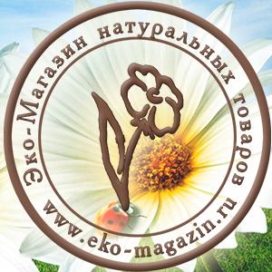 ЭКО-МАГАЗИН натуральных товаров