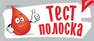 Тест-Полоска