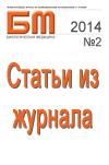 Гомеосиниатрическое лечение больных гипертонической болезнью I-II стадии в условиях амбулаторного приема