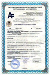 Сертификат АНТИДОПИНГ :: АРНЕБИЯ 24 КОМПЛЕКС