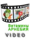 Видео трансляция научно-практической конференции по современным витаминно-минеральным препаратам. Часть 1.