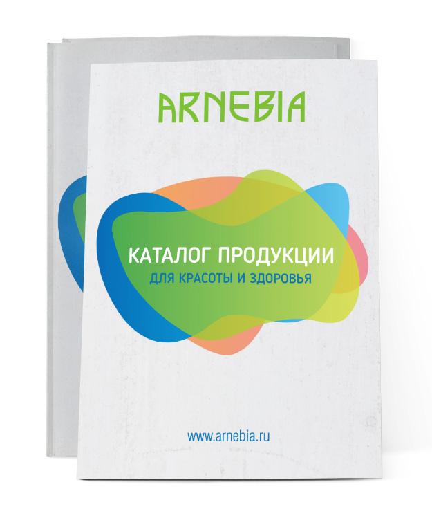 АРНЕБИЯ брошюра: Каталог продукции АРНЕБИЯ для красоты и здоровья