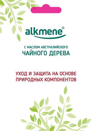 АЛКМЕНЕ буклет: Косметика с маслом чайного дерева