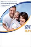 ДАДО СЕНС САН буклет: Эффективная защита от солнца
