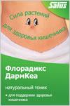 САЛЮС проспект: Флорадикс ДАРМКЕА