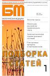 Антигомотоксическая терапия сенного насморка препаратом Люффа композитум (Люффель) в форме таблеток и назального спрея