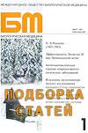 Эффективность препарата Энгистол Н при терапии бронхиальной астмы у гормонзависимых (кортикоидзависимых) пациентов