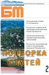 Биопунктура: энергетическая медицина с помощью инъекций