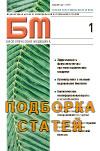 Влияние комплексного антигомотоксического препарата Эхинацея композитум СН на показатели реактивности при остром гнойном синусите