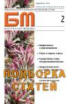 Гомеопатическое средство Tartarus stibiatus