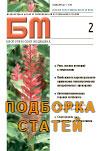 Метод «затраты-эффективность» в оценке клинико-экономической эффективности хондропротективной терапии остеоартроза с использованием препаратов структума, хондролона и Цель Т