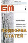 Действие препарата Энгистол на продукцию гамма-инрферона Т-лимфоцитами
