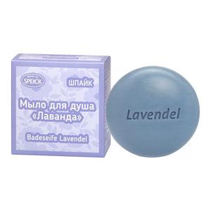 ШПАЙК Мыло для душа «ЛАВАНДА», 225 г (по 12 штук, упакованных в картонную коробку)
