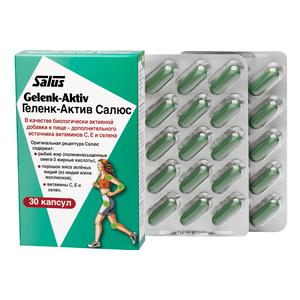 САЛЮС ГЕЛЕНК-АКТИВ, 30 капсул по 1380 мг (в картонной пачке)