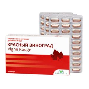 ВИЛЛАФИТА КРАСНЫЙ ВИНОГРАД, 90 капсул по 340 мг (в блистерах в картонной пачке)