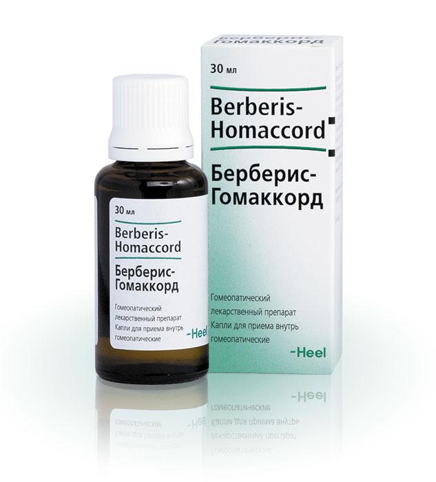 берберис 3 гомеопатия инструкция - фото 9