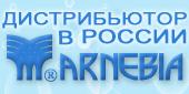 Эксклюзивный дистрибьютор продукции «СимбиоФарм ГмбХ» в России компания ЗАО «Арнебия»