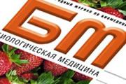 Журнал БМ