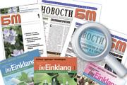 Поиск по материалам и статьям сайта