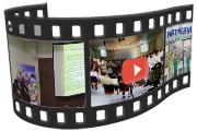 Видео трансляции